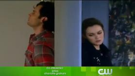 Dair Screen Grab