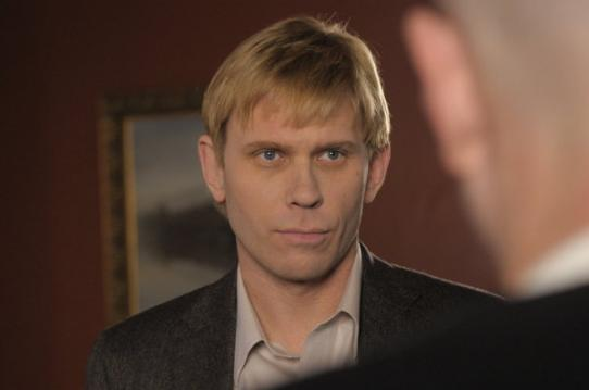 Mark Pellegrino as Bishop